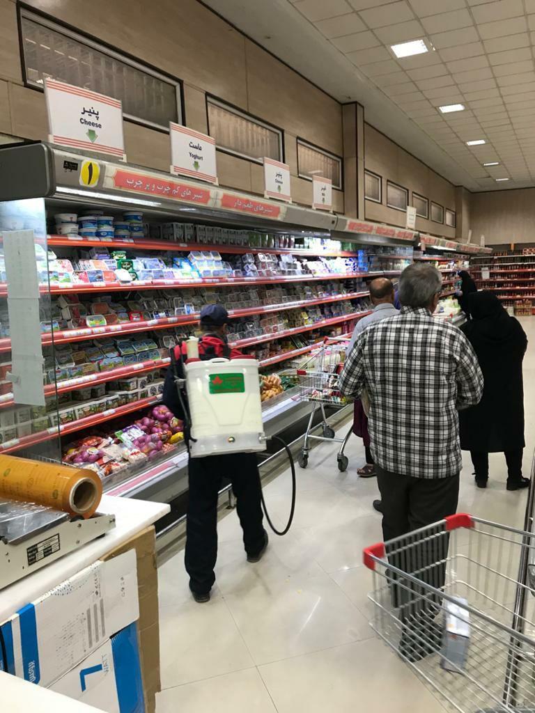 سمپاشی فروشگاه مواد غذایی