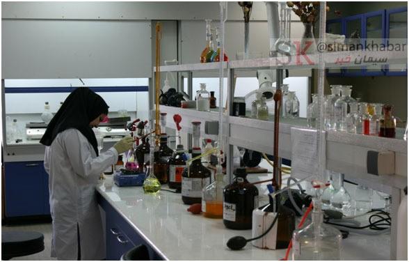 آزمایشگاه معتمد محیط زیست تهران