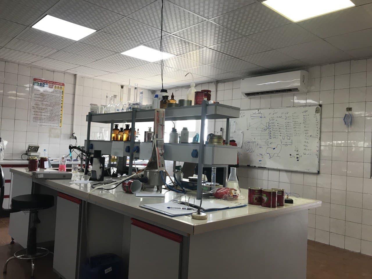 آزمایشگاه معتمد محیط زیست